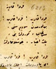 Mehmet Akif'in bilinmeyen aşk şiiri